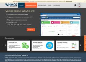 whmcs.com.ua