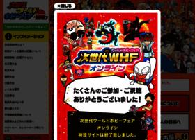 whobby.com