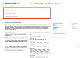 whois-service.ru
