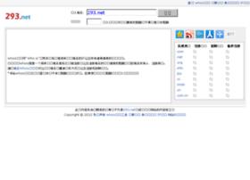 whois.293.net