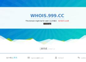 whois.999.cc
