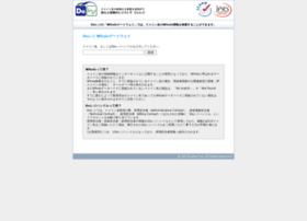 whois.do-reg.jp