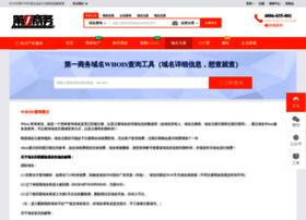 whois.eb.com.cn