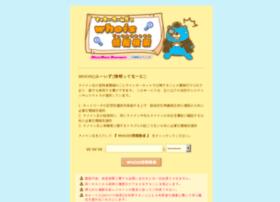 whois.muumuu-domain.com