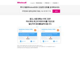 whoiscall.net