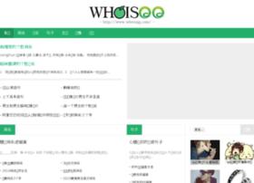whoisqq.com