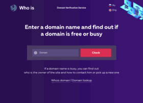 whoisurl.com