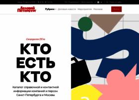 whoiswho.dp.ru