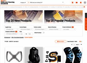 wholesale-sporting-goods.hktdc.com