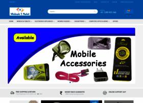 wholesaleemarket.com