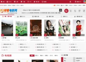 wholesalepearlsinchina.com