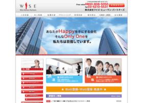 whp.co.jp