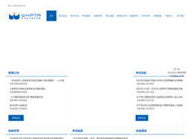 whptc.org