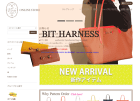 why-harness-store.com