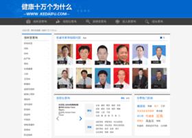 why.familydoctor.com.cn