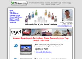 whyagel.com