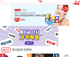 whymall.co.kr