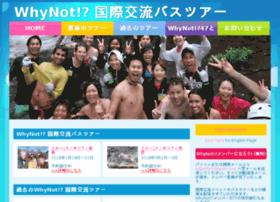 whynot47.com