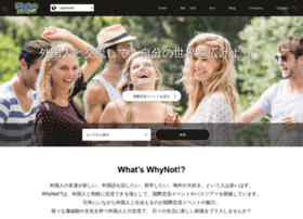 whynotjapan.com