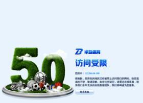 whywhatwho.com