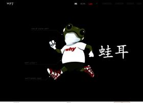 whywhy.co.kr
