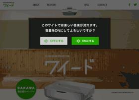 wi-de.jp