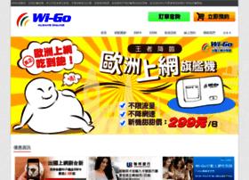 wi-go.com.tw