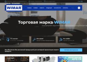 wi-mar.ru