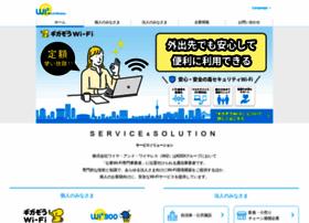 wi2.co.jp