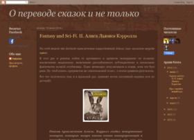 wianarudik.blogspot.ru
