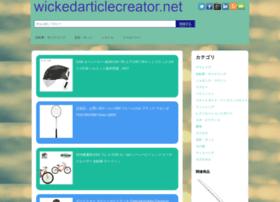 wickedarticlecreator.net