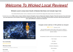 wickedlocalreviews.com