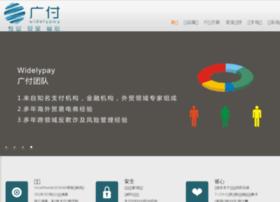 widelypay.com