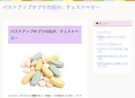 widgamer.com