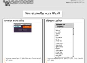widget.vaincode.com