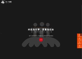 widgiland.com