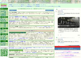 wien-jp.com