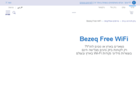 wifi.bezeq.co.il