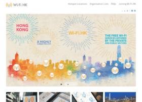 wifi.gov.hk