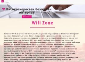 wifi.networx-bg.com