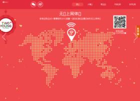 wifi.pingan.com