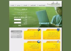 wifiarab.com