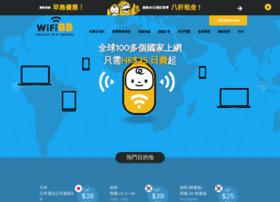 wifibb.com