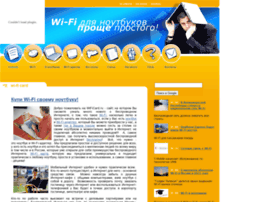 wificard.ru