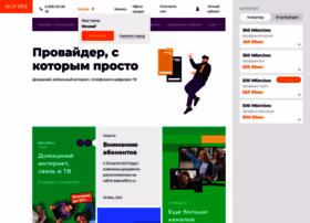 wifire.ru