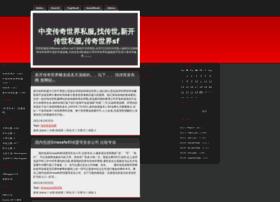 wifixz.net