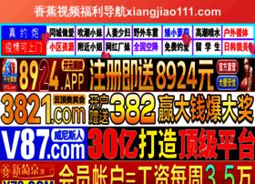 wifly-view.com