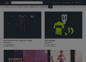 wiggle.ru