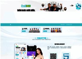wigshowau.com