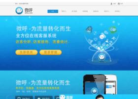 wihu.com
